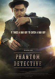 Thám Tử Tài Năng - Phantom Detective