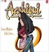 Aashiqui Movie Mp3 Songs Download