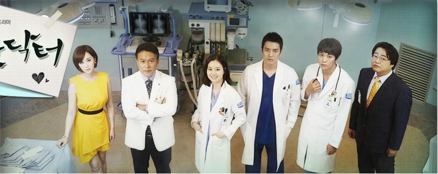 《善良醫生 Good Doctor》不只是治療身體的病,連心裡的病也要一起治好 ~ 周元、文彩元、朱相昱