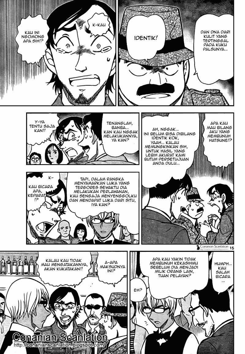 komik detective conan 793 page 16
