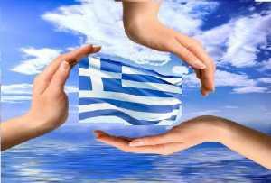 Πως ακόμα μπορούμε να σώσουμε την Ελλάδα
