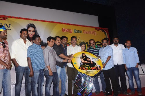Pappali Movie Audio Launch Photo Gallery