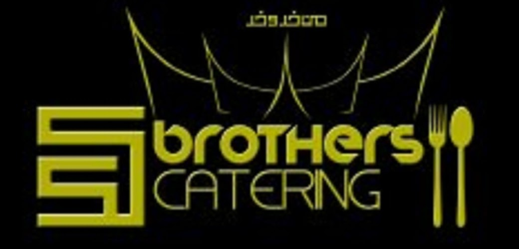 SS BROTHERS CATERING