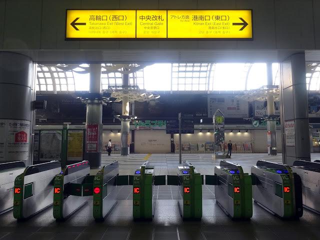 品川駅改札,案内板,標識〈著作権フリー無料画像〉Free Stock Photos