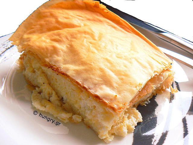 Phyllo Cheese Pie