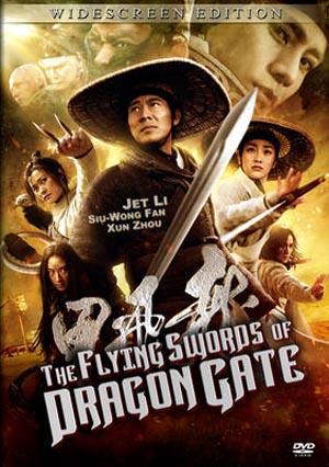 Long Môn Phi Giáp - Flying Swords Of Dragon Gate