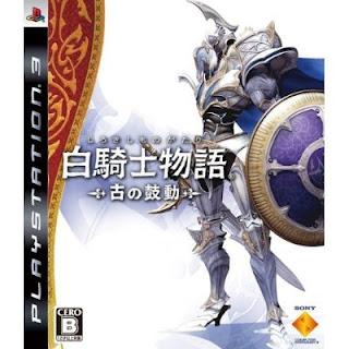 [PS3][白騎士物語 古の鼓動 ] ISO (JPN) Download