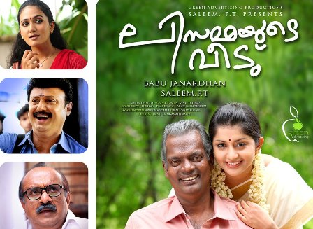 Watch Lisammayude Veedu (2012)  Malayalam Movie Online