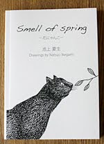 Smell of spring [Zine]