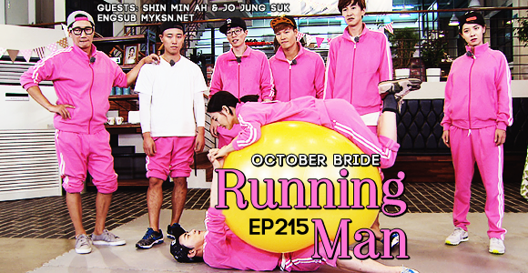 Running Man Episode 215