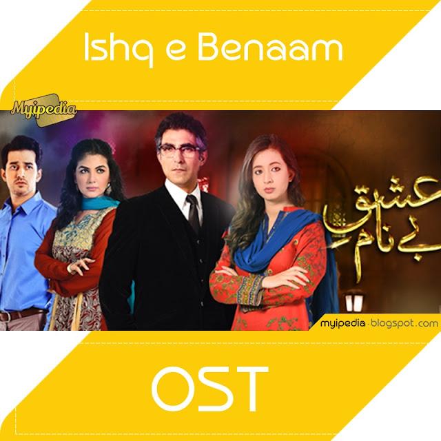 Ishq E Benaam OST by Harshdeep Kaur & Asad Riaz on Hum Tv (Video)