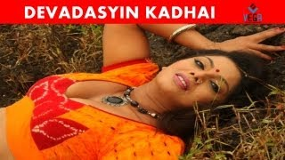 Watch Adult Malayalam Movie Devadasyin Kadhai Online