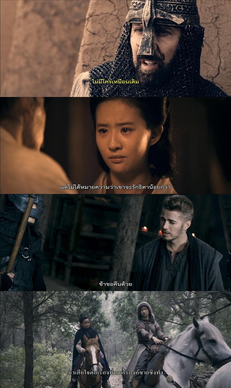 [MINI-HD] OUTCAST (2014) อัศวินชิงบัลลังก์ [1080P HQ] [เสียงไทยมาสเตอร์ 5.1 + ENG DTS] [บรรยายไทย + อังกฤษ] Zakky-oc