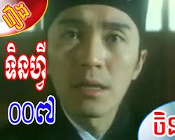 Ten Fi 007  Chinese Movie, Movies, chinese movies , Movies , Movies, chinese movies , chinese movies - [ 10 part(s) ]
