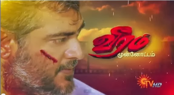 """VEERAM"" Movie Munnottam 