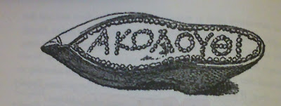 """Reproducción en terracota de un modelo de calzado griego. """"SIgueme"""" Lacasamundo"""