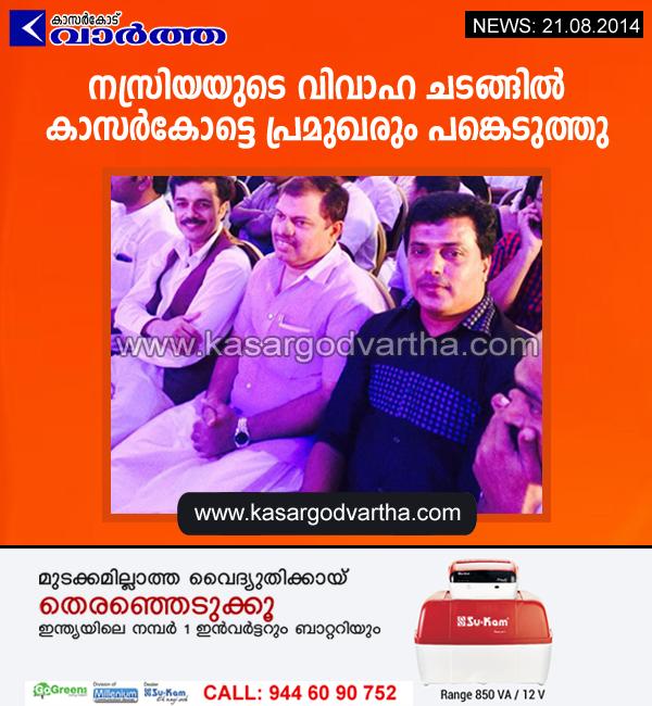 Thiruvananthapuram, Wedding day, Entertainment, Kasaragod, M.C.Khamarudheen