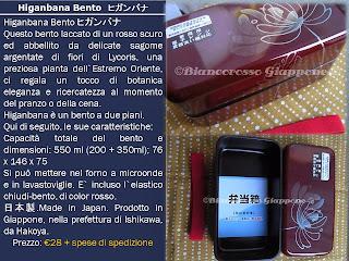 http://bento.biancorossogiappone.com/#!album-2