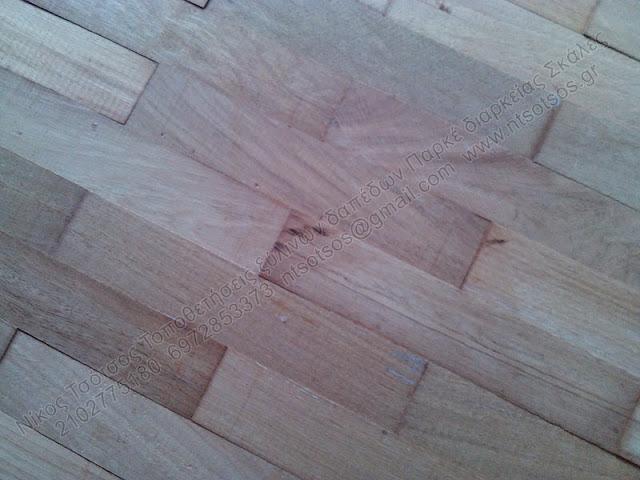 Κολλητά ξύλινα πατώματα πάνω σε πλακάκια