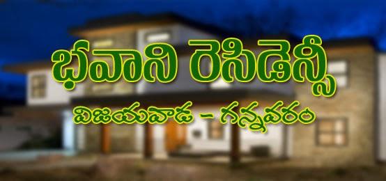 Bhavani Residency Gannavaram plots