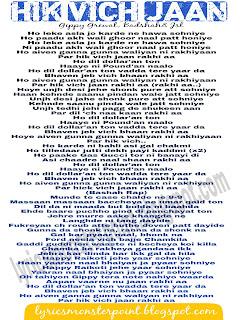 Hik vich jaan sonh lyrics