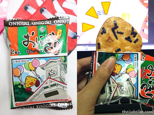 Onigiri rice cracker from Japan