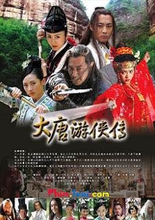 Phim Đại Đường Du Hiệp Truyện - VTV2  Online