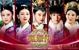Phim Hậu Cung Chân Hoàn Truyện Full Online , phim hau cung chan hoan truyen full online