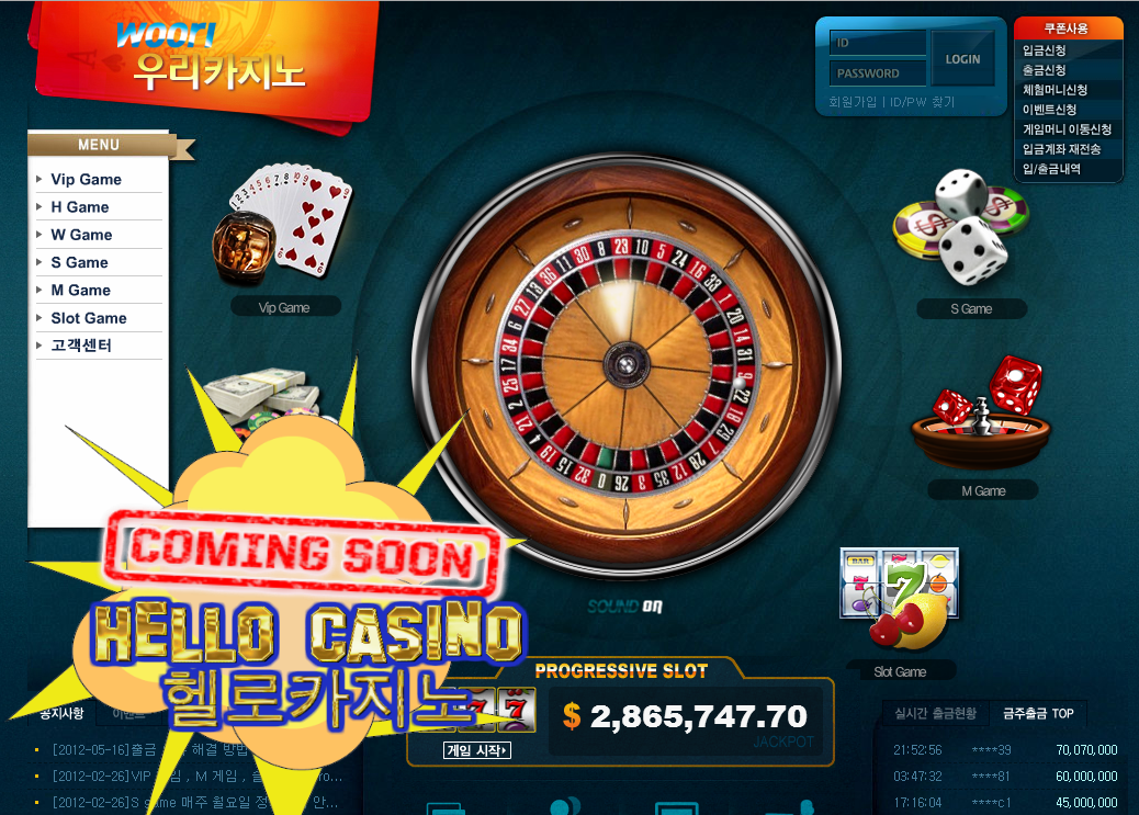 luxury casino flash version