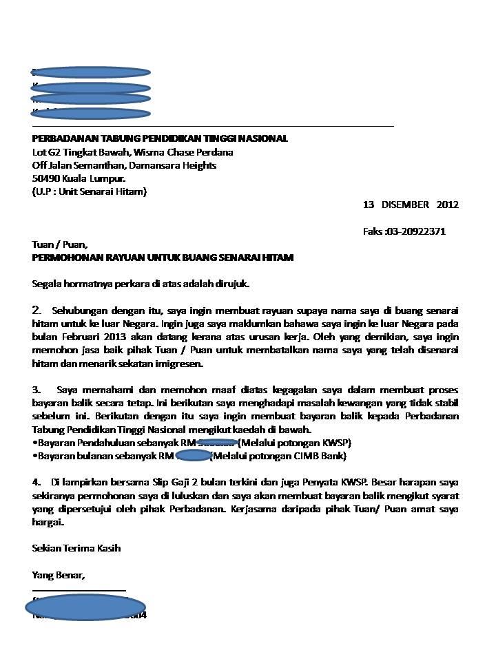 Surat Rayuan Permohonan Ke Luar Negara Kecemasan 1