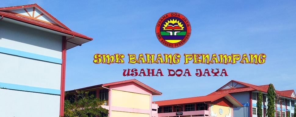 LAMAN WEB RASMI SMK BAHANG PENAMPANG SABAH