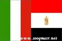 التصدير الي ايطاليا,الاستيراد من ايطاليا,الاستيراد والتصدير,سوق مصر