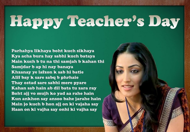 Teachers day Speech in English for students