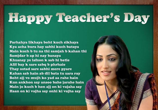 happy new year teachers day speech in hindi english for  teachers day speech in hindi