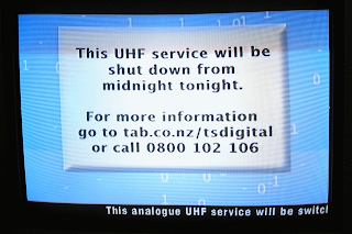 UHF Shutdown Screen