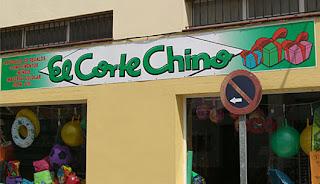 el corte chino