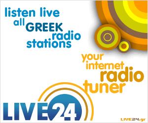 To Hephaestus Radio στο live24.gr
