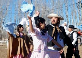 EL PERICÓN DANZA NACIONAL ARGENTINA.