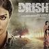 Movie Review - Drishyam