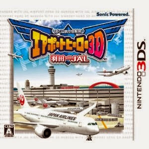 [3DS][ぼくは航空管制官 エアポートヒーロー3D 羽田 with JAL ] ROM 3DS (JPN) Download