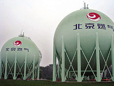 北京控股 392 北京燃氣