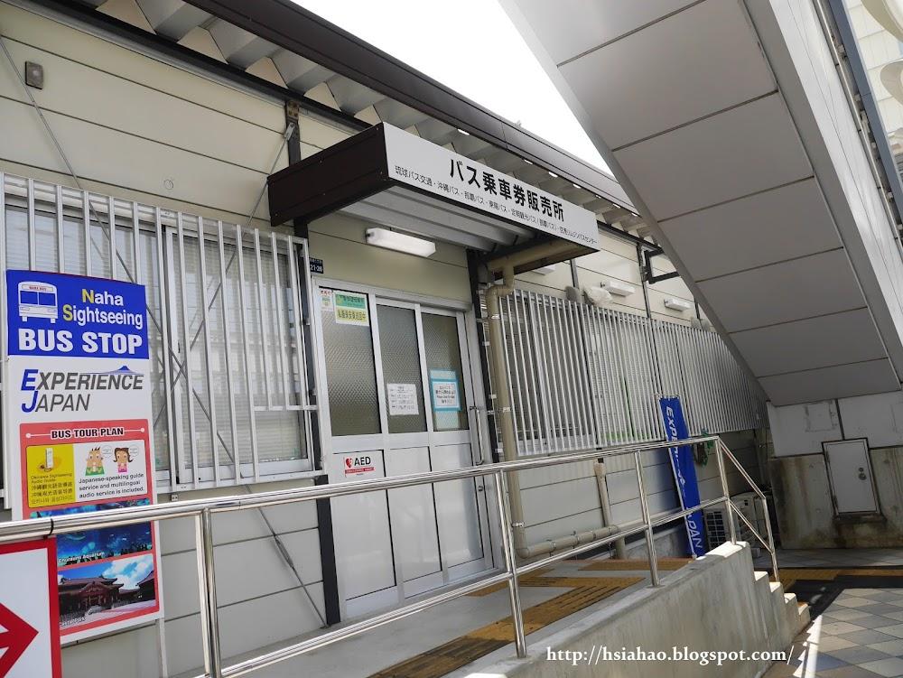 沖繩-交通-公車-巴士-總站-okinawa-public-transport-bus-terminal