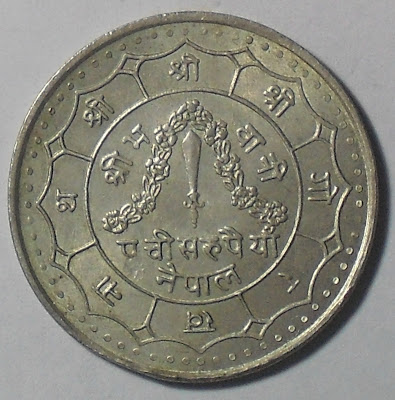 nepal 25 rupee 1974