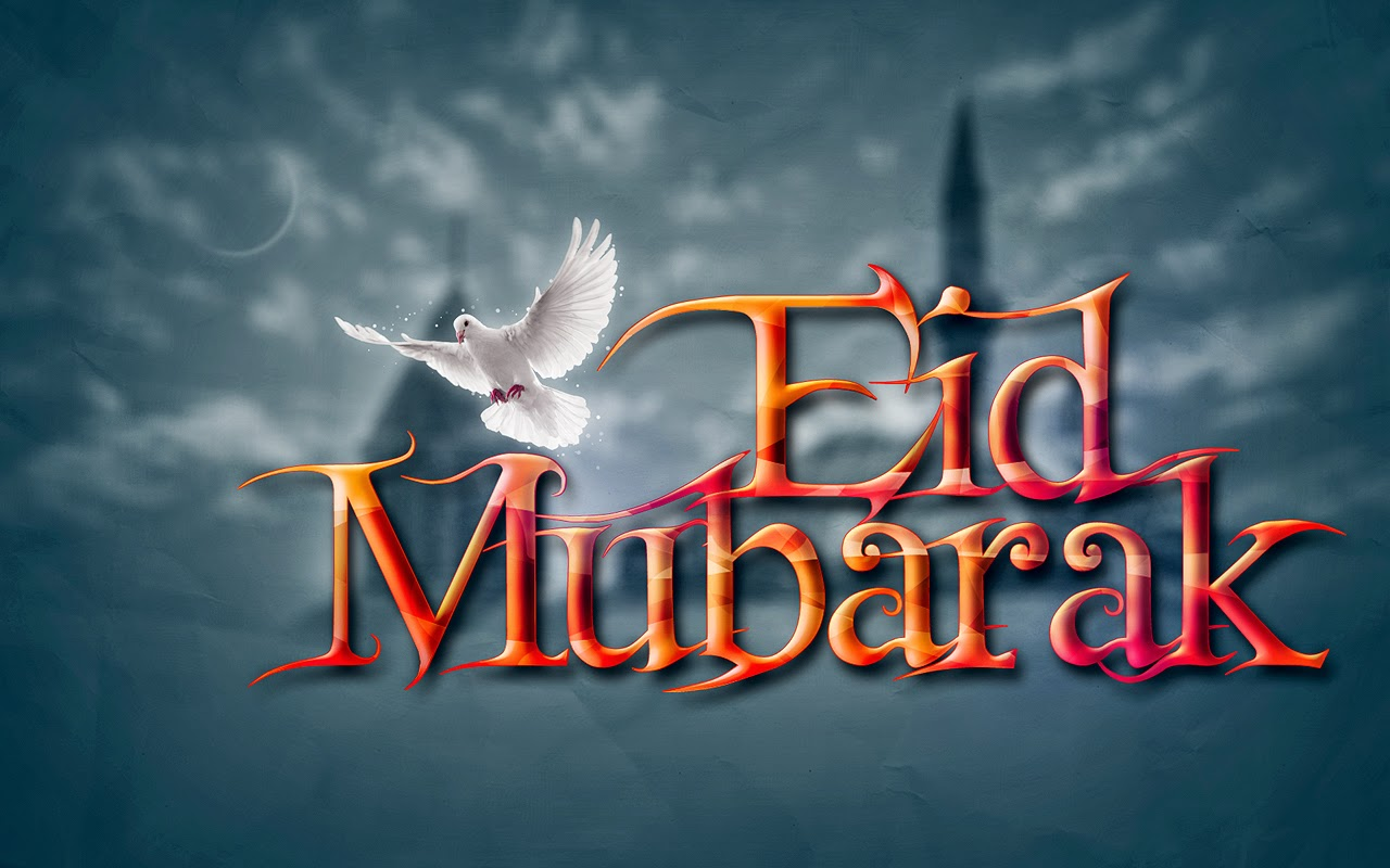 Sms Wishes Facebook Wishes For Happy Eid 2014 Happy Eid Al Fitr