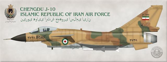 aeronaves - Irán: Caen las sanciones y los persas salen a comprar 550 aeronaves.  Favicon