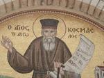Η προφητεία του Αγ.Κοσμά του Αιτωλού για το… μνημόνιο