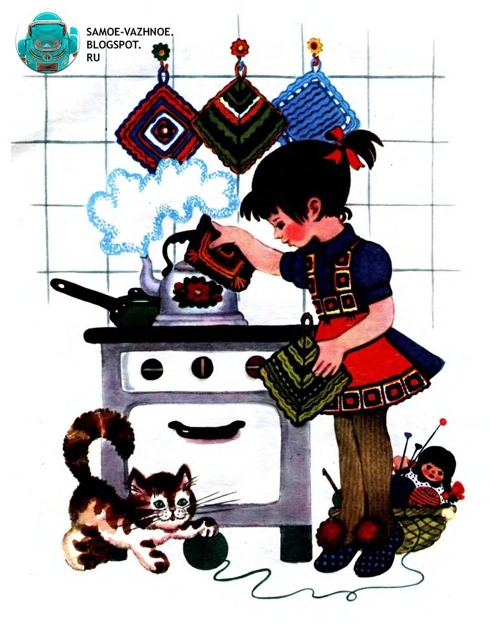 Книга вязание для детей