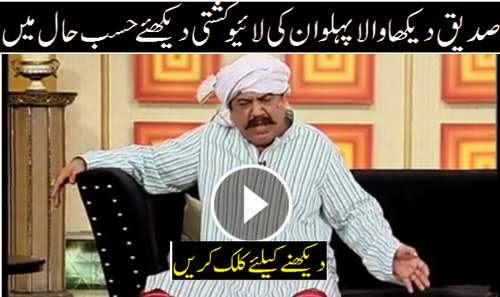 Dunya TV Hasb-E-Haal Latest Episode 20th February 2015