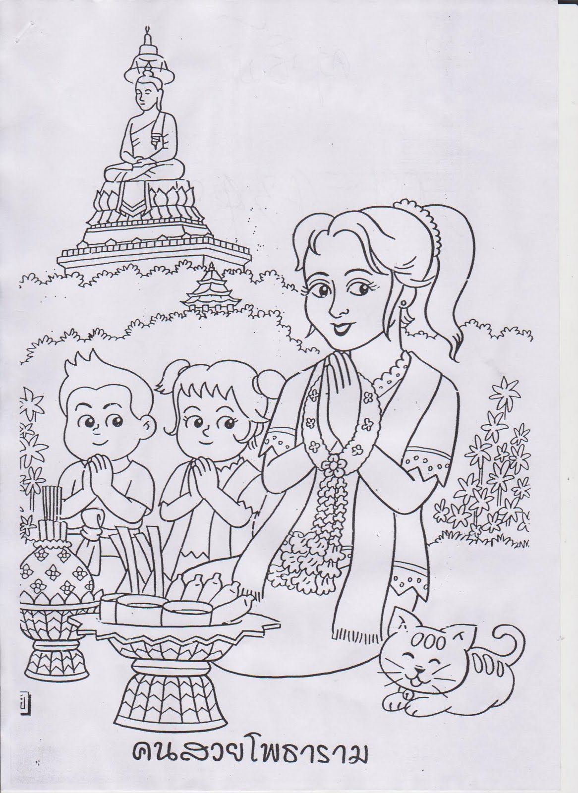 loy krathong coloring pages - photo#7