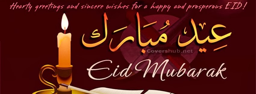 Happy new year 2014 greeting cards for facebook covers fb cover eid eid mubarak timeline cover for facebook cover m4hsunfo